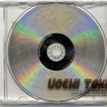 Uochi Toki front cover